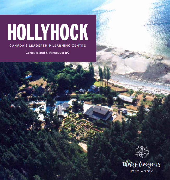 Hollyhock 2017 Catalogue